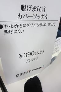 IMG_2039 (200x300).jpg