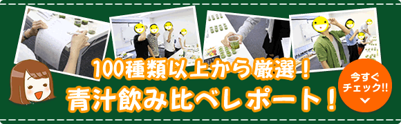 ba_hikaku_page_gr.png